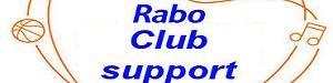 LAventureMusicale Berichten RaboClubsupport